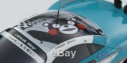 Kyosho 32326PT MINI-Z RWD PETRONAS TOM'S SC430 2012 Ready set RTR from Japan F/S